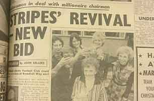 Stripes' Revival – New Bid: Blast From The Past